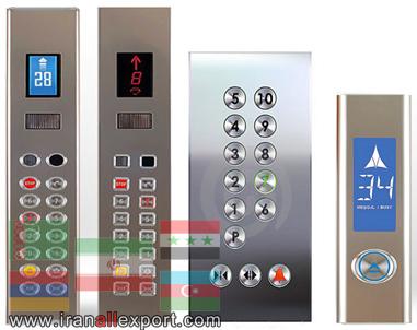 Elevator Panels