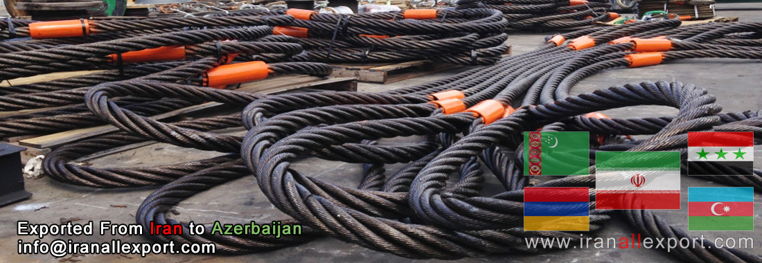 Steel Wire Rope Sling Tehran Iran Baku Azerbaijan