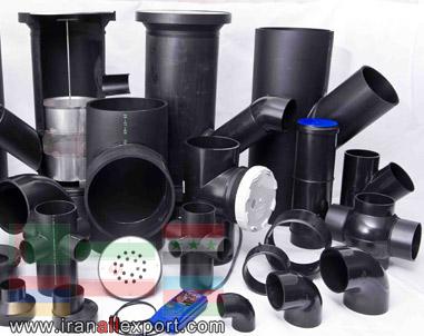 polyethylene fittings